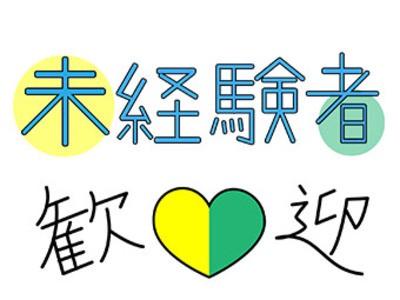 ワタキューセイモア東京支店//医療法人財団 神尾記念病院(仕事ID:87573)の求人画像