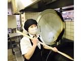株式会社魚国総本社 京都支社 調理補助 パート(828)