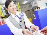 ノムラクリーニング 上野芝店のアルバイト情報