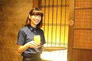 鶏屋 東方見聞録 表参道店のアルバイト情報