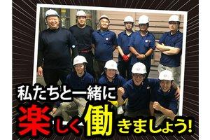 株式会社アットライン 白岡出荷作業08・倉庫スタッフのアルバイト・バイト詳細