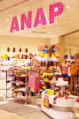 ANAP モレラ岐阜店のアルバイト情報