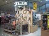 タイムタイム高松店のアルバイト