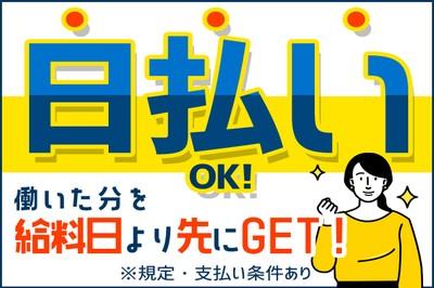 株式会社綜合キャリアオプション(0001GH0901G1★26-S-350)の求人画像