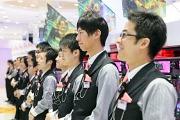ベガスベガス旭川店のアルバイト情報