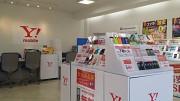 株式会社トシ・コーポレーション(Yモバイル中野店)のアルバイト情報