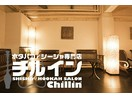 シーシャ専門店チルイン 新宿東南口店のアルバイト