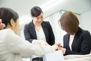 ファストネイル 高田馬場店のアルバイト情報