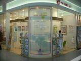 イオン保険サービス イオンモール伊丹昆陽店(H03)のアルバイト