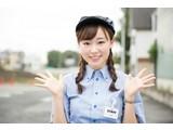 カレーハウスCoCo壱番屋 神田駅西口店のアルバイト