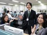 ソニーコールセンター スーパーバイザー 藤沢TK/0310007011