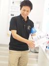 株式会社トシ・コーポレーション(ソフトバンク 西武飯能ペペ)のアルバイト情報