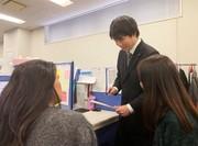 株式会社Liv.Design 横浜支社のアルバイト情報