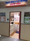 ポストメイト保育園 イオンモール岡山のアルバイト情報