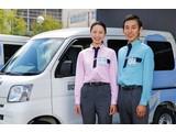 ダスキン多摩境サービスマスターのアルバイト