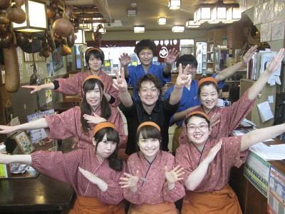 甲州ほうとう 小作 山中湖店(ホール)のアルバイト情報