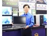ドスパラ名古屋・大須店のアルバイト