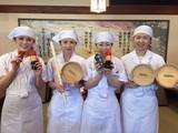 丸亀製麺 イオンモール鶴見緑地店[110113](土日祝のみ)のアルバイト