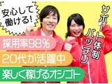 株式会社APパートナーズ (ショップ・量販店スタッフ)(会津田島エリア)