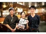 四十八(よんぱち)漁場 西新宿店(フリーターさん歓迎)のアルバイト