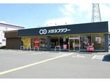 メガネフラワー 久喜店(ショート)のアルバイト