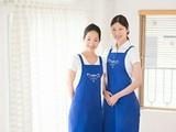 CaSy(カジー) 川崎市武蔵小杉エリアのアルバイト