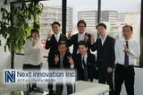 ネクストイノベーション株式会社(営業)のアルバイト
