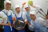 株式会社CTMサプライ 足立区東和の中学校(給食調理補助/パート・アルバイト)のアルバイト