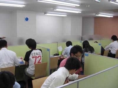 個別指導まなび 泉南教室のアルバイト情報