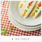 B&B Sandwich ルミネ立川店のアルバイト情報