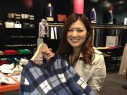 コムサイズム イオン県央店のアルバイト情報