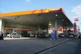 増田石油 福岡インターサービスステーションのアルバイト