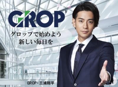 株式会社グロップ 銀座オフィス 銀座エリア/0028の求人画像