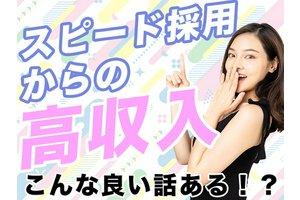 日本マニュファクチャリングサービス株式会社10/yama190313・製造スタッフ、検査スタッフ、軽作業・製造系のアルバイト・バイト詳細