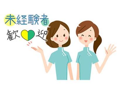 ワタキューセイモア東京支店//東京医科大学病院(仕事ID:90450)の求人画像