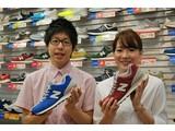 東京靴流通センター 鶴ヶ島店 [5444]のアルバイト