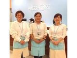 Passport 川西店  466のアルバイト