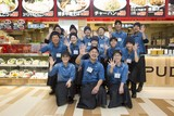 IPPUDO RAMEN EXPRESS イオンモール京都桂川店のアルバイト