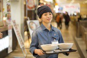 IPPUDO RAMEN EXPRESS イオンモール京都桂川店のアルバイト情報