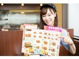 カレーハウスCoCo壱番屋 中央区人形町店のアルバイト