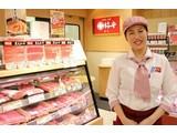 柿安精肉店 イオン日の出店のアルバイト
