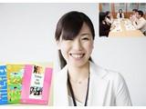シェーン英会話 武蔵小杉校のアルバイト