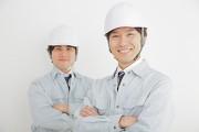 アイアール株式会社のアルバイト情報