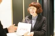 JINS nonowa西国分寺店のアルバイト情報