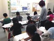 ライズそろばん教室 みずほ台校のアルバイト情報