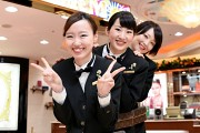 PIA池袋店 カフェスタッフ /A0703210003のアルバイト情報