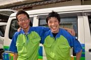 株式会社アサンテ 伊豆営業所のアルバイト情報