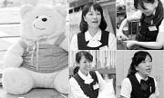ライフクリーナー 神戸三宮店のアルバイト情報
