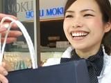 ヨックモック 渋谷東急東横店のアルバイト