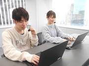 日本パーソナルビジネス 新橋エリア(コールセンター)のアルバイト情報